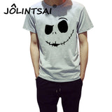Men's Fashion Shirt 2017 T Shirt Short Sleeve Tee Plus Size Hot Sale Printing Tshirt Homme Fitness Tops Summer Style T-shirt