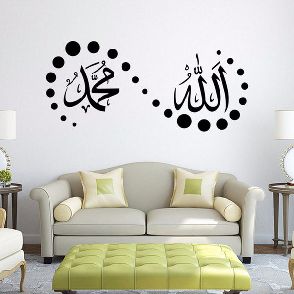 buy islamic wall stickers muraux quotes muslim arabic pvc removable mosque mural art vinyl. Black Bedroom Furniture Sets. Home Design Ideas