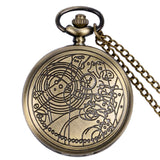 New Arrival Hot UK TV Doctor Who Theme Series Pocket Watch Chain Pendant Watches Dr Who Fans Gift - Hespirides Gifts - 16
