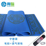 Bluephoenix thickening 8mm yoga mat broadened slip-resistant om yoga mat fitness eco-friendly blanket - Hespirides Gifts - 4