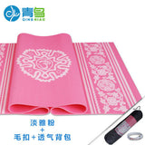 Bluephoenix thickening 8mm yoga mat broadened slip-resistant om yoga mat fitness eco-friendly blanket - Hespirides Gifts - 5
