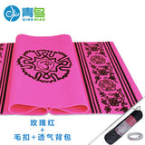 Bluephoenix thickening 8mm yoga mat broadened slip-resistant om yoga mat fitness eco-friendly blanket - Hespirides Gifts - 6