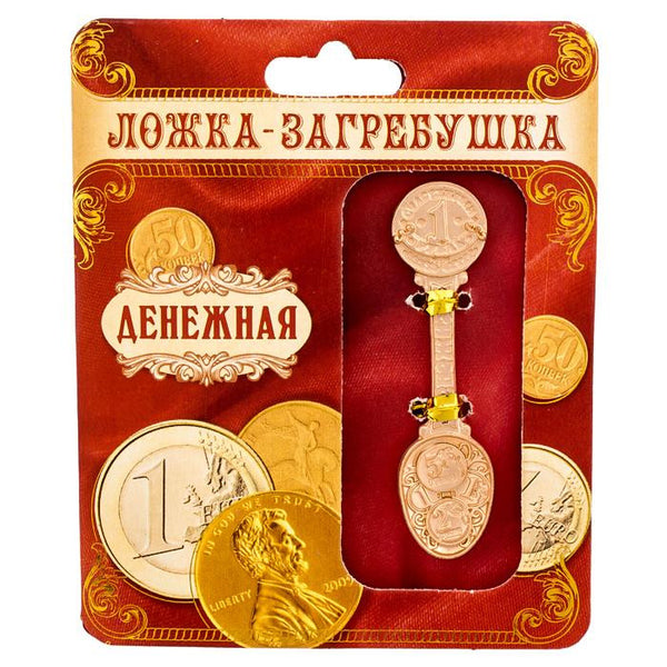 Hot new fashion souvenir gift.best special souvenirs.craft spoons.Coin spoons,on behalf of the cash.The mascot of the wallet - Hespirides Gifts