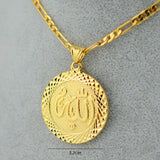 "Gold/Silver Men allah pendant necklace chain 18""/24"" gold plated filled 18k middle east jewelry women arab muslim item islam 925 - Hespirides Gifts - 1"