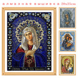 Wholesale DIY Diamond Paintings cross stitch Embroidery virgin hug Jesus Home Decoration Rhinestone Wall Stickers Needlework zx - Hespirides Gifts - 1