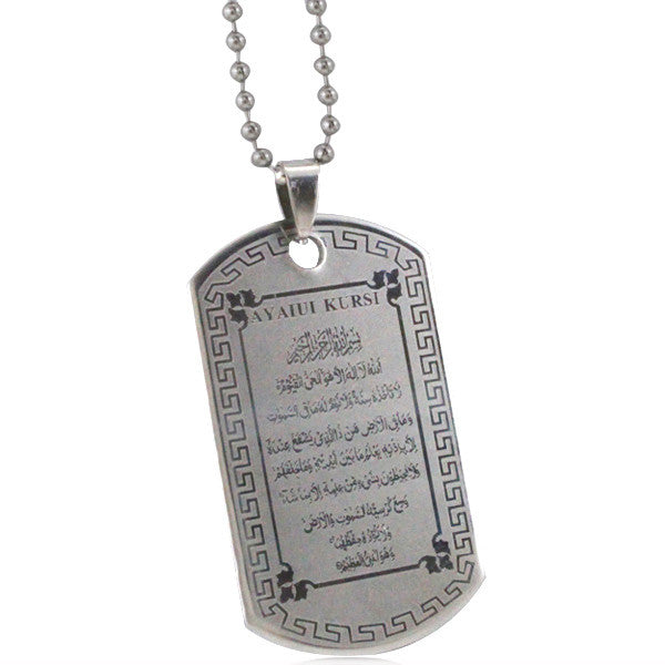 silver plating islam Muslim Allah Ayatul Kursi stainless steel pendant & necklace for men women.charm fashion Gift & Jewelry - Hespirides Gifts