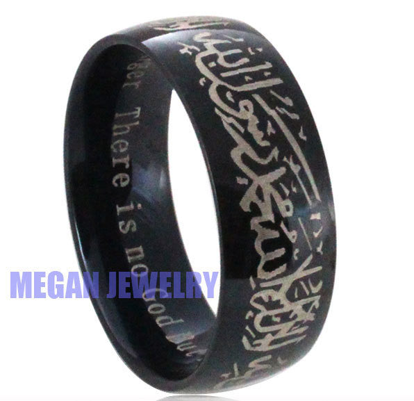 muslim Allah Shahada stainless steel ring for women men , islam Arabic God Messager Black Gift & jewelry - Hespirides Gifts