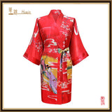 Silk Kimono Robes For Women Satin Bathrobe Long Silk Robes For Bridesmaids Longue Femme Women Dressing Gown Bridesmaid Robe - Hespirides Gifts - 10
