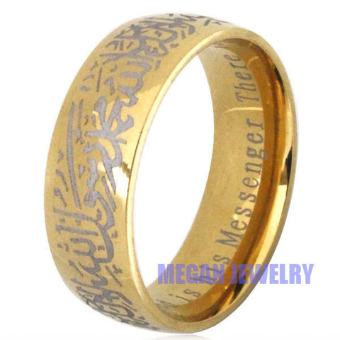 gold plated muslim allah Shahada stainless steel ring for women men , islam Arabic God Messager Gift & jewelry - Hespirides Gifts
