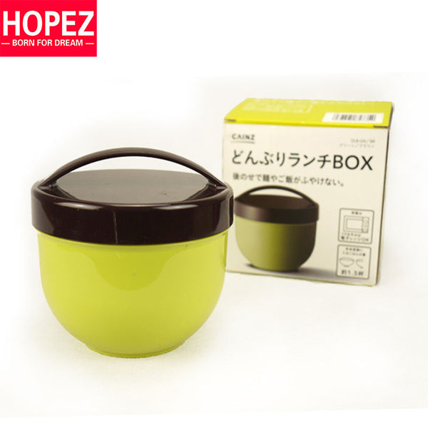 Japanese Bento Lunch Box Double Plastic Microwave Child Food Containers 500ML - Hespirides Gifts