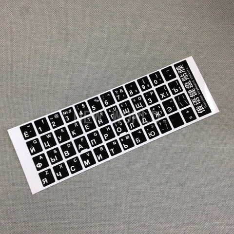 Russian keyboard stickers smooth black base white letters Russia layout Alphabet for computer PC laptop - Hespirides Gifts