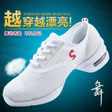 Fitness breathable teachers latin salsa jazz modern dance shoes women brand dancing sneakers ladies shoes zapatos danza 801 - Hespirides Gifts - 1