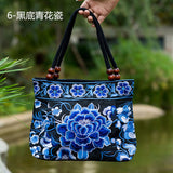 National Trend Women Bags Handmade Double Faced Flower Embroidered Canvas Embroidery Ethnic Shoulder Bags Handbag - Hespirides Gifts - 8