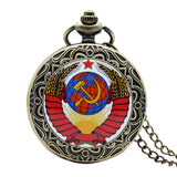 New Soviet Sickle hammer Style Quartz Pocket Watch Men women Vintage Bronze Pendant P380 - Hespirides Gifts - 3