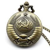 New Soviet Sickle hammer Style Quartz Pocket Watch Men women Vintage Bronze Pendant P380 - Hespirides Gifts - 5