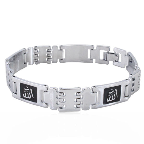 silver plating muslim allah stainless steel Bracelets for man & women , High Quality islam religion gift & jewlery - Hespirides Gifts