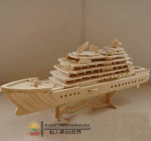 New Rushed Juguetes Educativos Brinquedos Jugetes Kids Wooden 3d Model Puzzle Diy Wood Handmade Tetralogy Luxury Yacht - Hespirides Gifts