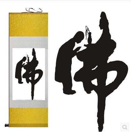Chinese characteristics silk painting calligraphy scroll painting - Hespirides Gifts