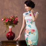China Peony Women Silk Dress New Design Improved Vintage 100% Silk Cheongsam Dress Hot Sale National Trend Ladies Short Dress - Hespirides Gifts - 1