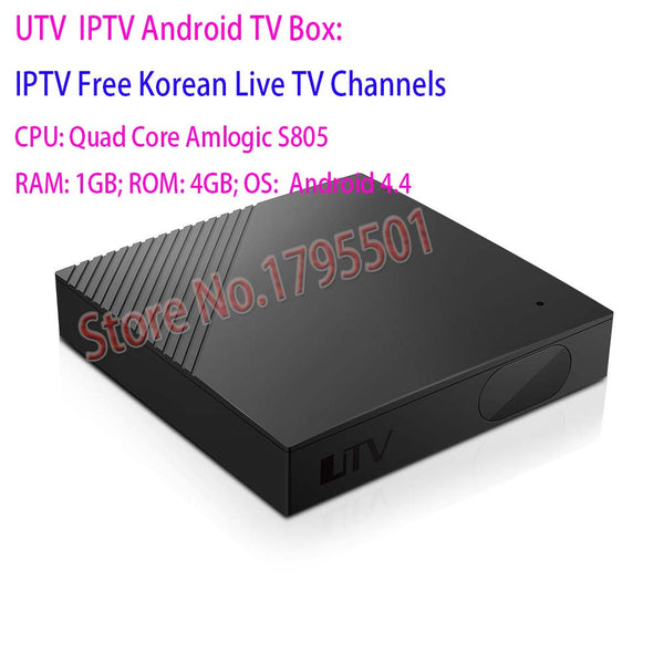 Hot Selling IPTV Android TV Box Korean Live Channels StarTV UTV Smart TV Box 3 Years Channels Warranty No Monthly Fee - Hespirides Gifts
