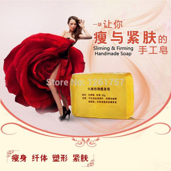 Weight loss red box