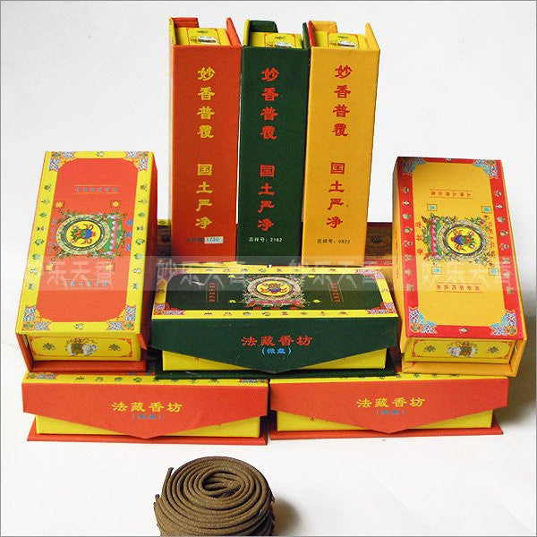 Tibet's religious teachers impart production of natural incense, Tibetan incense coil, Tibet medicinal incense - Hespirides Gifts