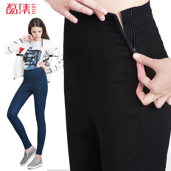 Leiji Autumn Style 40-120KG Available Plus Size Women Side Zipper Legging Jeans High Waist Elastic Skinny Jeans Pencil Pants - Hespirides Gifts