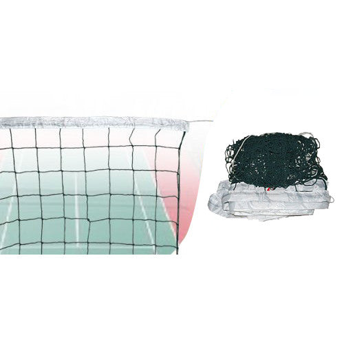 Super sell International Match Standard Official Sized Volleyball Net Netting Replacement - Hespirides Gifts