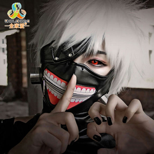 High Quality Clearance Tokyo Ghoul 2 Kaneki Ken Mask Adjustable Zipper Masks PU Leather Cool Mask Blinder Anime Cosplay - Hespirides Gifts
