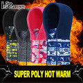 NEW winter Motorcycle Cycling Ski Neck protecting Outdoor Balaclava Full Face Mask - Hespirides Gifts - 4