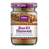 Al'Fez Ras El Hanout - Roots Fruits & Flowers Glasgow