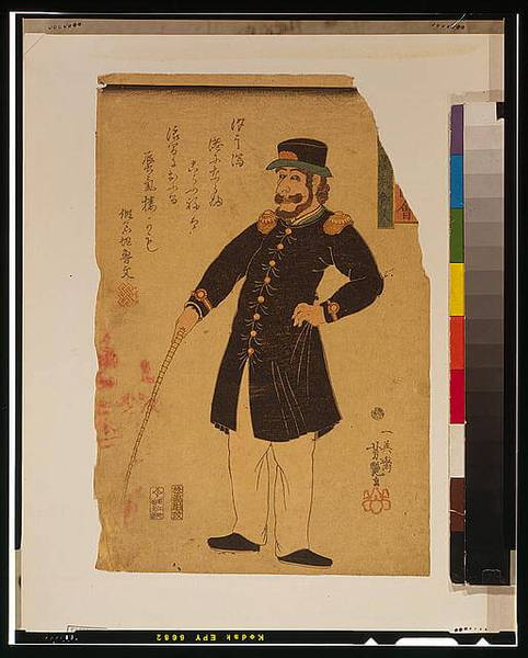 Japanese Drawings of North Americans During the 1800's