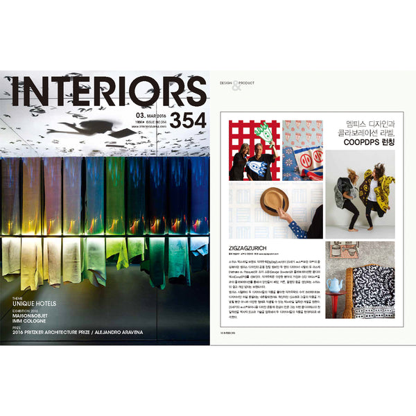 COOPDPS Wallcovering and Cotton Blankets exclusive selection in INTERIORS Magazine March 2016