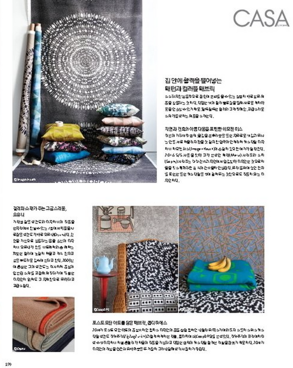 CASA Living Korea and SPACE Architecture Magazine on ZigZagZurich