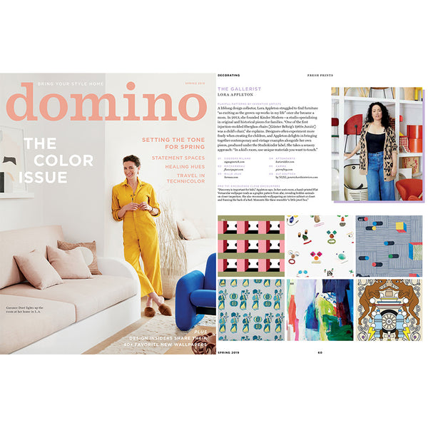 COOPDPS Milano Wallpaper domino's favorite Spring 2019