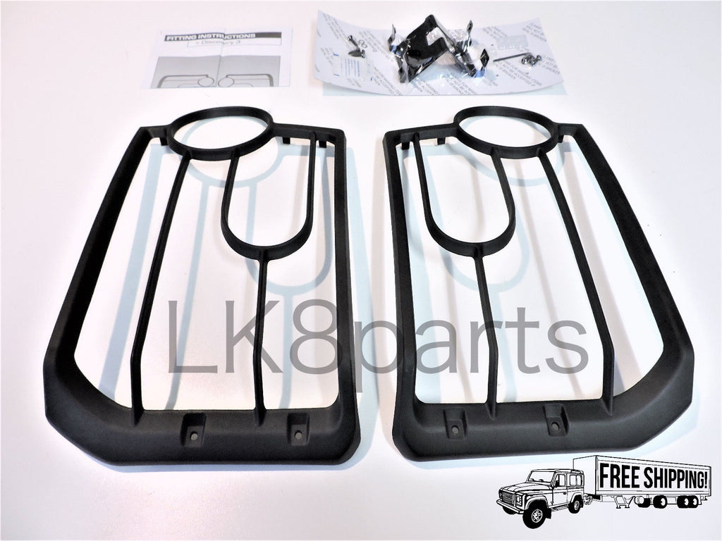 Front Light Guards SET PAIR