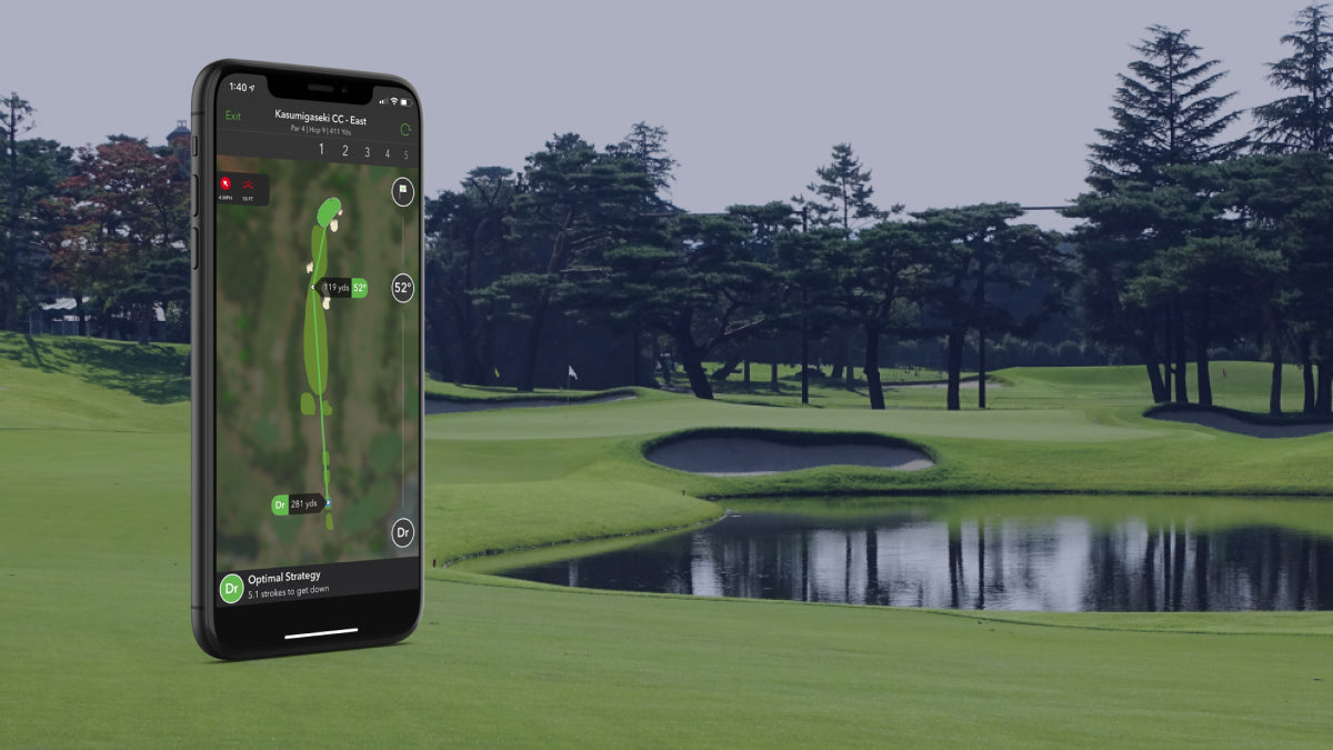 Kasumigaseki Course Preview 2020 Olympic Golf Venue
