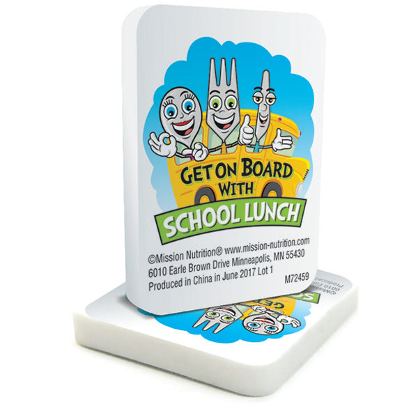 School Lunch- Erasers