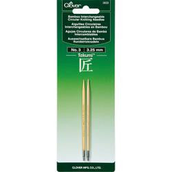 Interchangeable Circular Knitting Needles Size 3 (3.25mm)