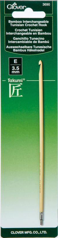 Bamboo Interchangeable Tunisian Crochet Hook-Size E 3.5mm