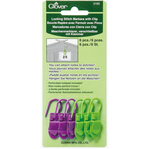 Locking Stitch Markers With Clip 6/Pkg