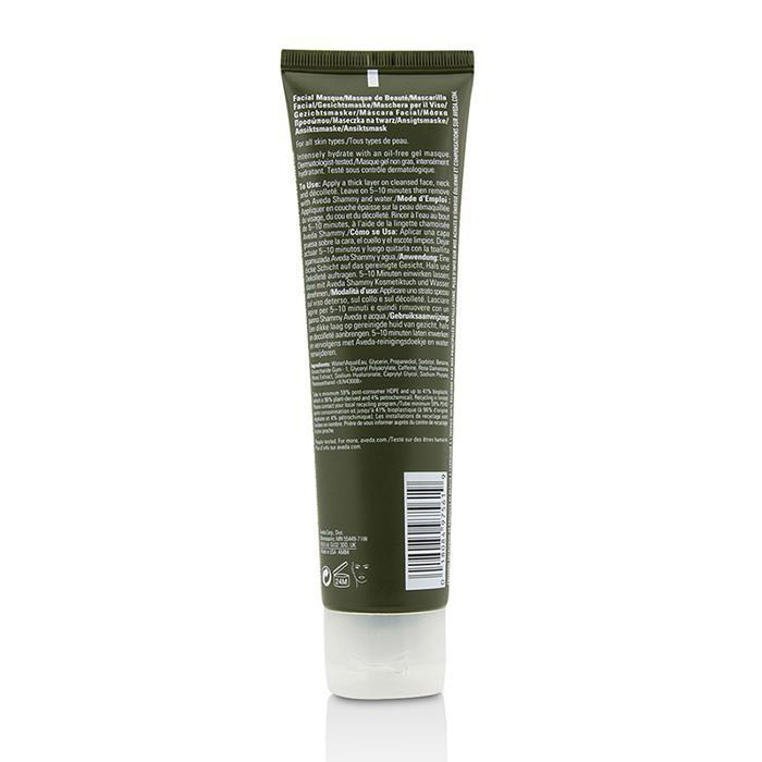 Botanical Kinetics Intense Hydrating Masque - 125ml-4.2oz - Beauty Brands