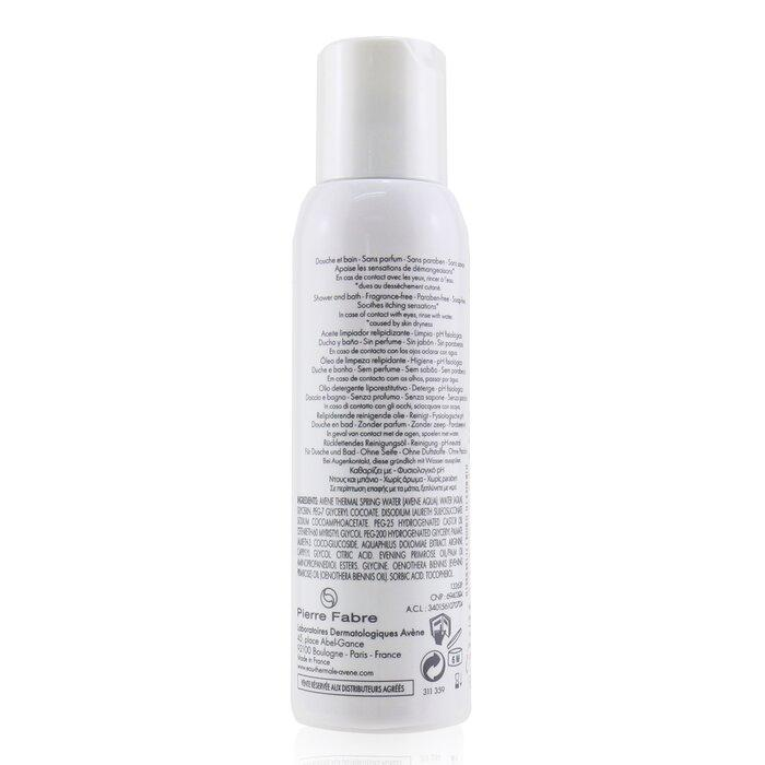 Xeracalm A.d Lipid-replenishing Cleansing Oil - For Very Dry Skin, Skin Prone To Atopic-dermatitis - 100ml-3.3oz - Beauty Brands