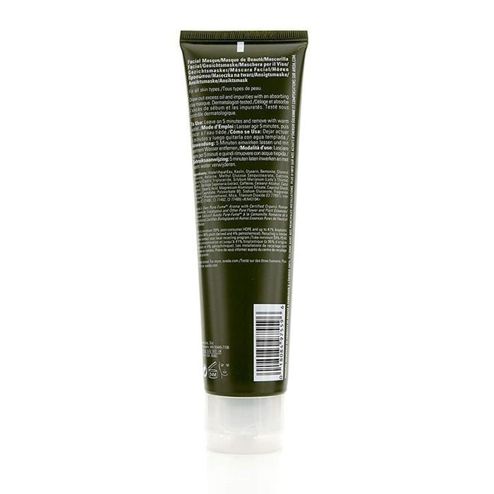 SISLEY  Botanical Kinetics Deep Cleansing Clay Masque - -4.2oz | - Beauty Brands