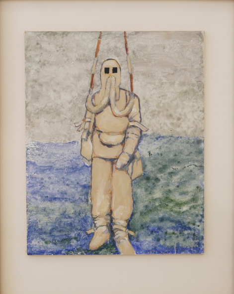 Janice McMurray Title: Diving Suit