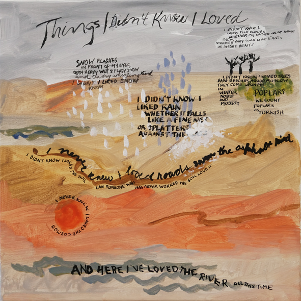 Janice McMurray Title: Things I Didn't Know I Loved