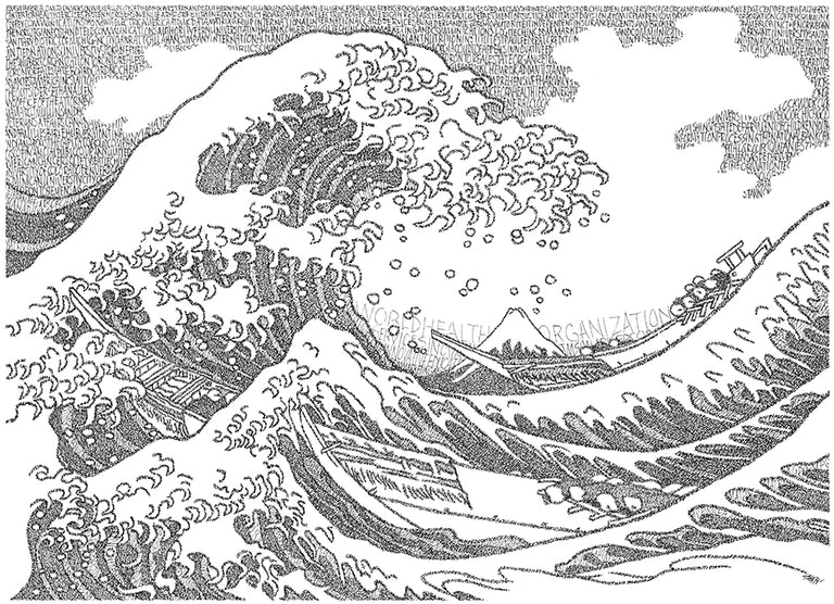 Forrest Young Title: The Great Wave