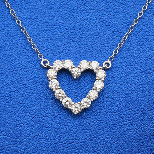 Heart Pendant 14K White Gold with Diamonds (1.04 ct)