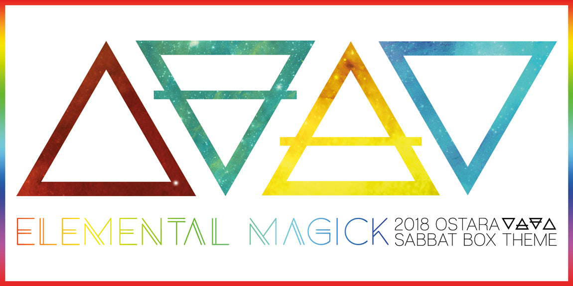 2018 Ostara Sabbat Box Theme - Elemental Magick