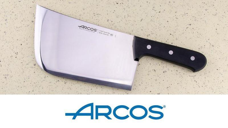 Arcos: Spain's Finest Knives, 300 Years in the Making